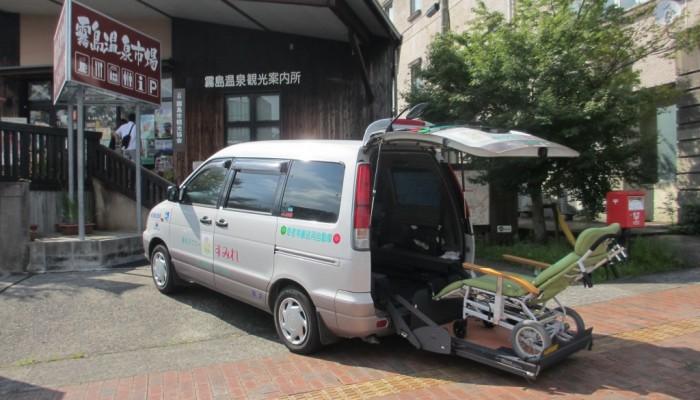 福祉タクシーすみれ