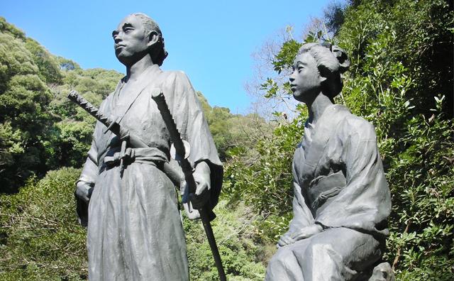 시오히타시온천 료마공원
