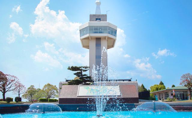 시로야마공원
