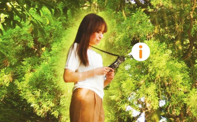 기리시마 청취 여행