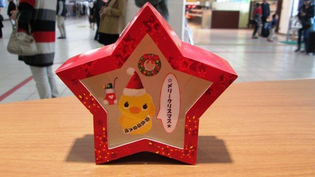 クリスマスです.☆.。.:*