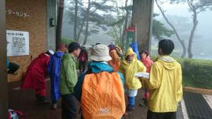 霧島連山トレッキングイベント開催