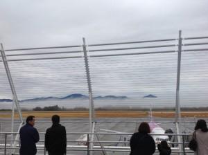 青い霧島連山