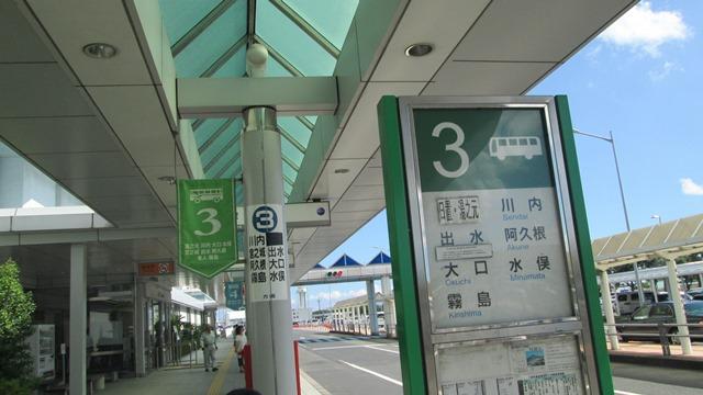 鹿児島空港からバスで霧島方面へ