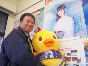 きりしまゆ旅 第53代横綱が誕生しました!!