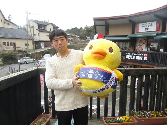 きりしまゆ旅、55代横綱誕生!