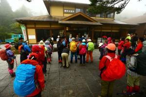 第2回 中秋の名月 高千穂峰満月登山を開催しました