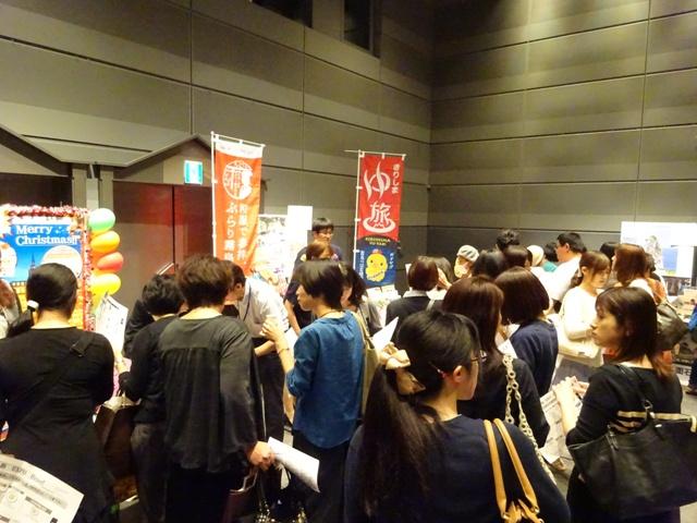 福岡で開催された「女子旅EXPOハイパー」に参加しました