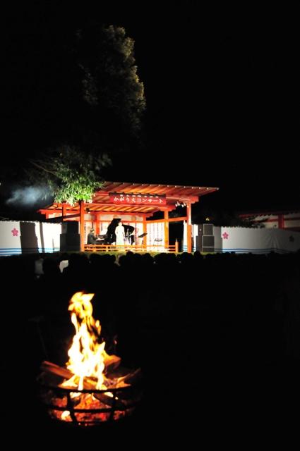 霧島国際音楽祭 かがり火コンサートが行われました