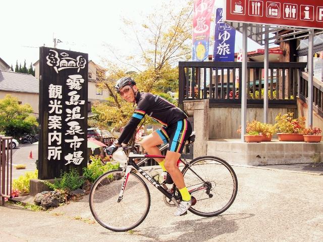 自転車天国霧島夏休みキャンペーンスタンプラリーにご参加ありがとうございました☆