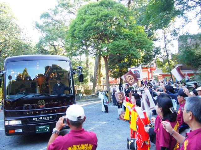 「クルーズトレインななつ星in九州」が霧島にやってきました!!
