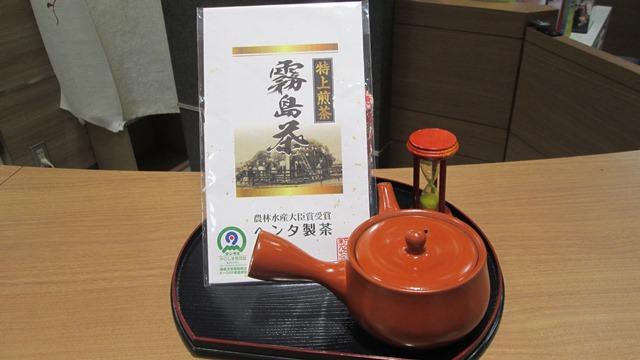 今週の霧島茶のご紹介