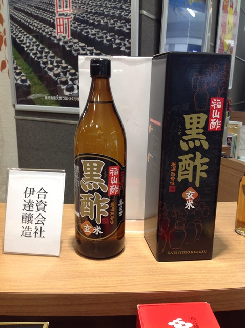 春の黒酢キャンペーンが始まりました!!