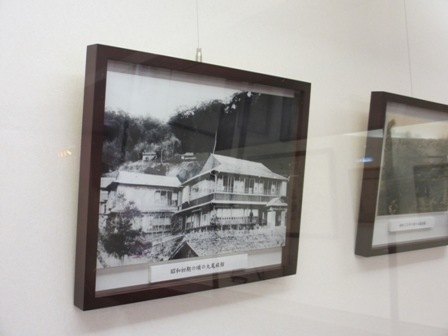 霧島温泉なつかし写真展