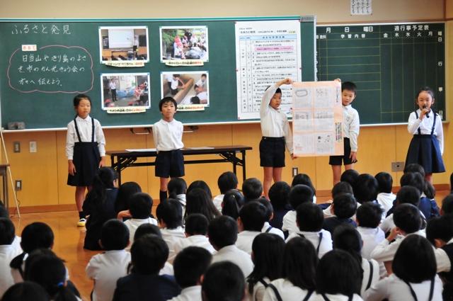 日当山小学校で「ふるさと発見~日当山温泉手伝い隊~」の学習発表会が行われました!