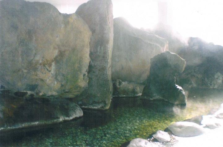 日当山温泉センター