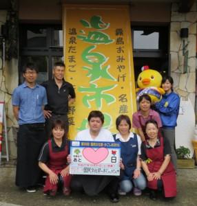 国民文化祭まであと〇〇日!