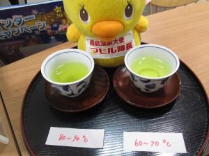 湯の温度による味の違い