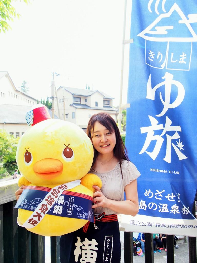 きりしまゆ旅 第93代横綱誕生☆