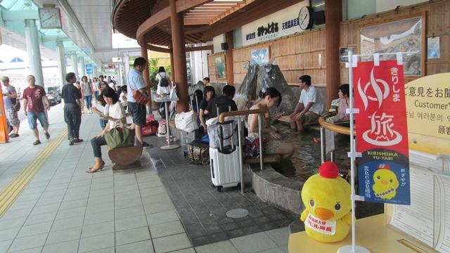 「第2弾 きりしまゆ旅」 鹿児島空港足湯 チェックポイント②