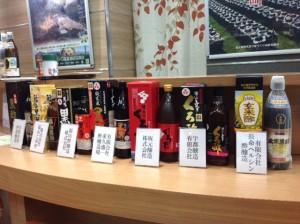 【有限会社 長命ヘルシン酢醸造の長命ヘルシン酢】