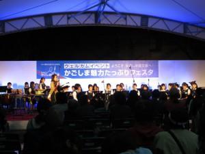 第30回国民文化祭・かごしま2015 いよいよ本日からです!
