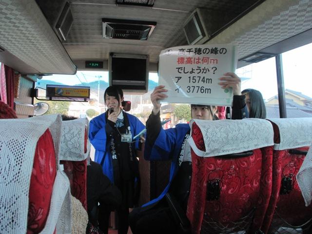 高校生が案内する霧島の旅日帰りバスツアーを開催しました♪