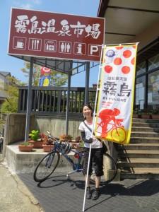 自転車天国☆霧島 本日のお客様!