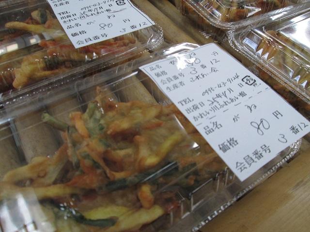 日曜日の嘉例川駅