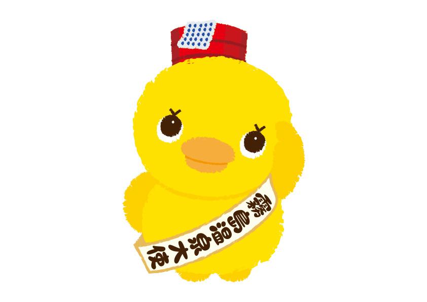 霧島温泉大使アヒル隊長大行進ダンスができました!!