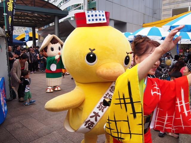 宮崎駅にて霧島の観光宣伝を行いました