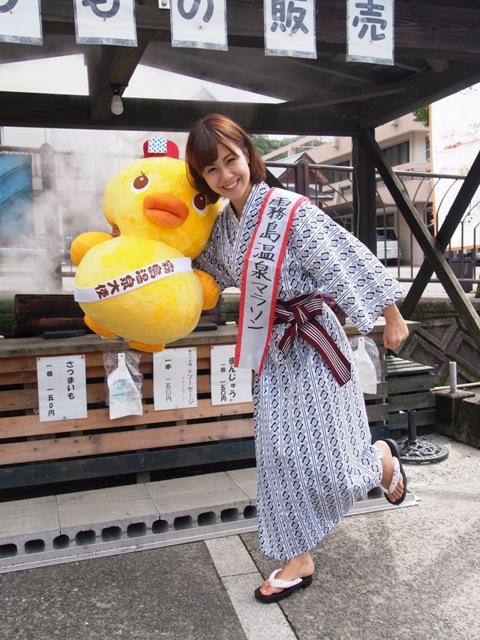 きりしまゆ旅に、生放送で挑戦しますよ~☆お見逃しなく!!