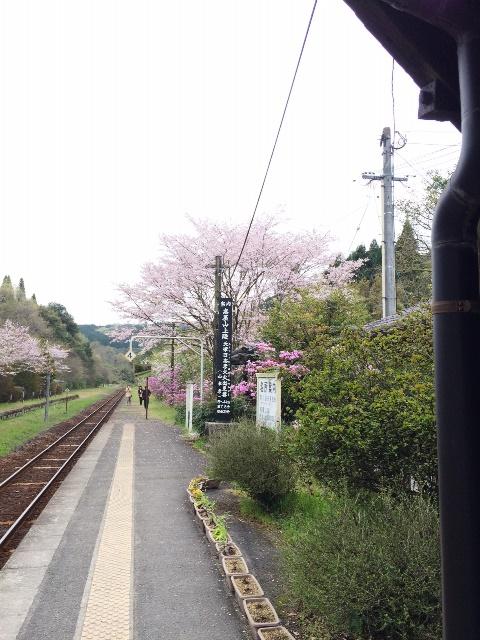 本日の嘉例川駅