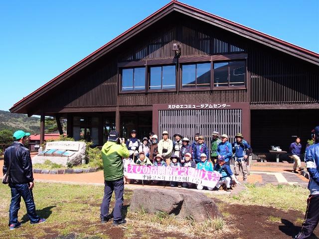 えびの岳開放記念登山大会を開催しました☆