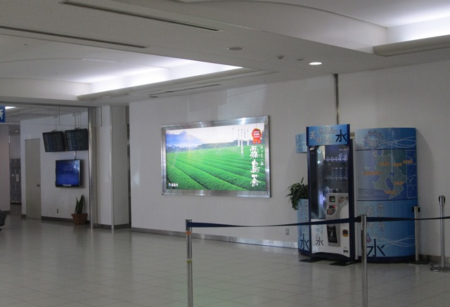 鹿児島空港に…