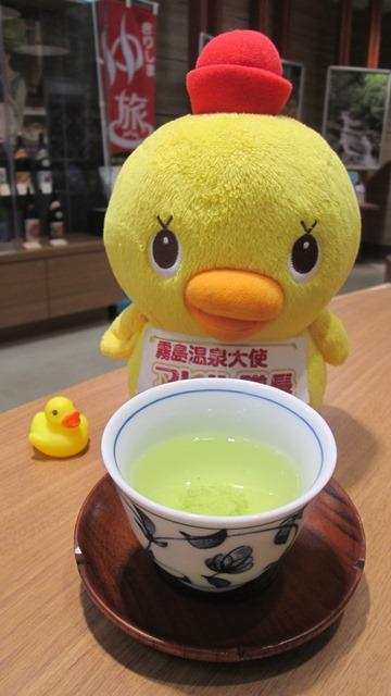 ✿霧島茶はいかがですか?