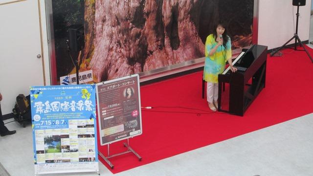 「鹿児島空港 エアポート・コンサート」が開催されます♪