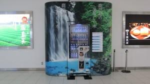 お水の自動販売機が…