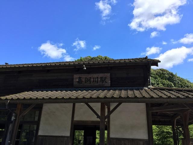 ある日の嘉例川駅にて