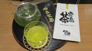 みどりの綺麗な霧島茶です✾
