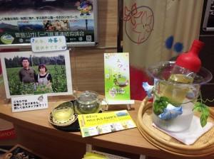 冷茶キャンペーン残り6日です!