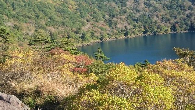 大浪池の紅葉状況 2016.10.30