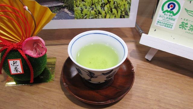 2017年も霧島茶を❀