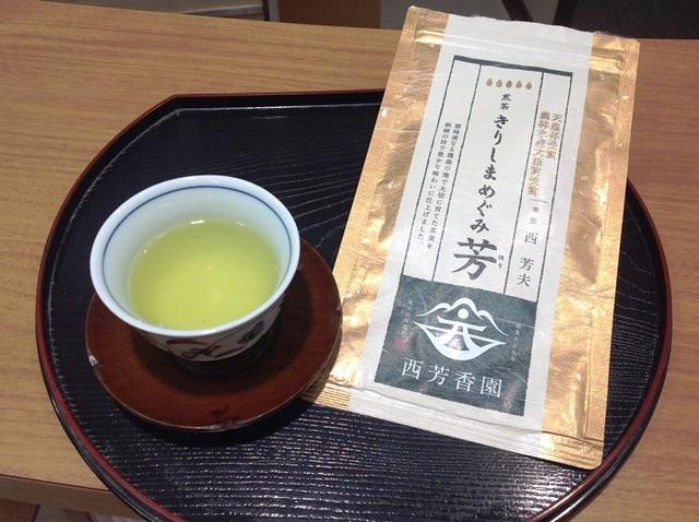今週の霧島茶