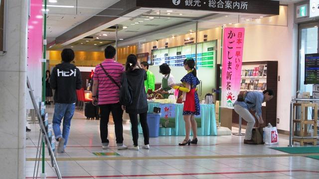 新茶キャンペーン2日目です♫