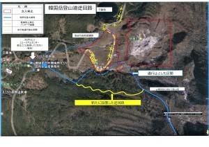 えびの高原硫黄山周辺における韓国岳登山道迂回について