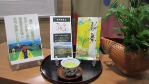 今日の新茶♪