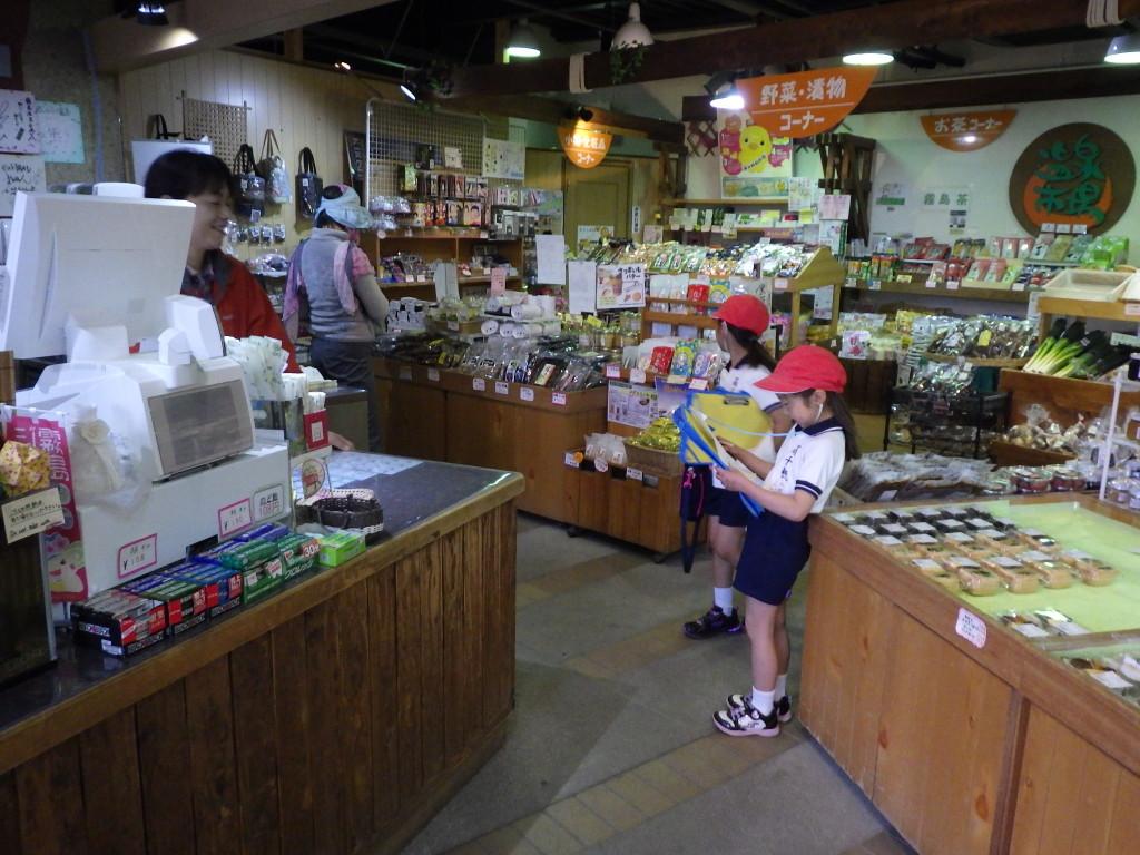 温泉市場にカワイイお客様がいらっしゃいました♡