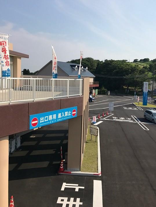 関平鉱泉販売所へ行ってきました(^^♪