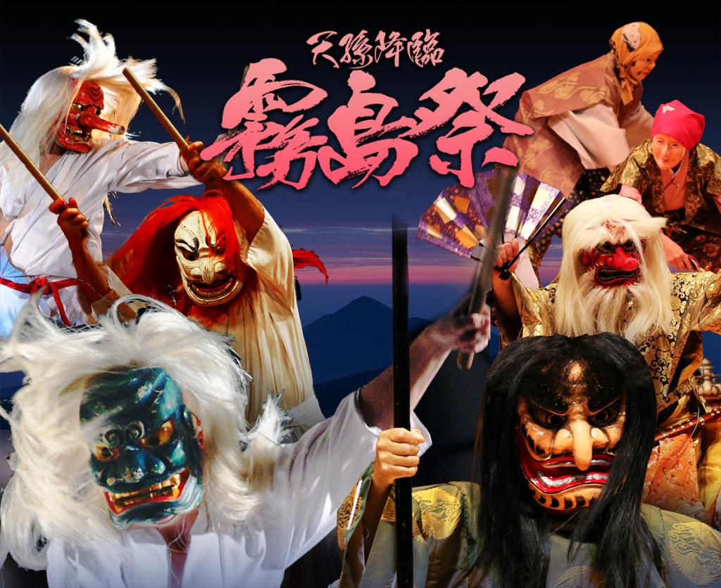 本日の第20回南九州神楽まつりは、霧島神宮で開催します★